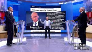 Кто против Ток шоу с Сергеем Михеевым 05 07 2019